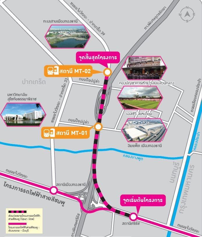 You are currently viewing รถไฟฟ้า Monorail สายสีชมพูส่วนต่อขยายเมืองทองธานี
